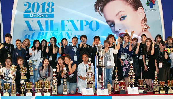 Busan Nailexpo 2018 Beauty Contest